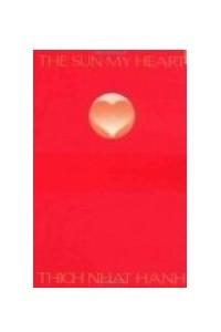 Солнце – моё сердце