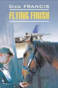 Flying finish / Бурный финиш. Книга для чтения на английском языке