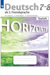 Аверин. Немецкий язык. Второй иностранный язык. Контрольные задания. 7-8 класс