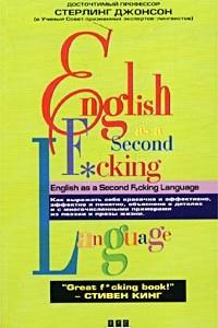 English as a Second F*cking Language