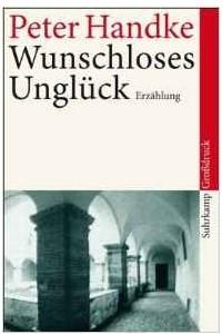 Wunschloses Ungluck