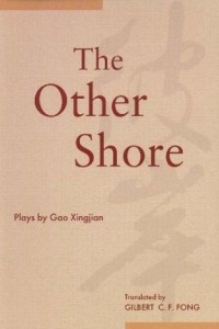 The Other Shore: Plays