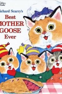 Best Mother Goose Ever