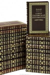 Шедевры мировой классики