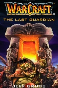 Warcraft: Last Guardian