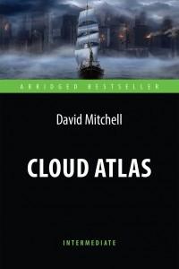 Cloud Atlas: Intermediate