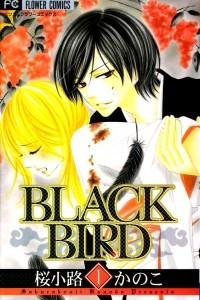 Черная птица. Том 1 [фанатский перевод]