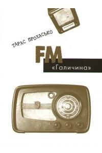 FM-Галичина