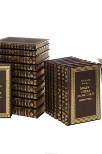 Шедевры мировой классики. В 20 томах