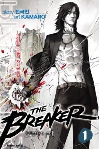 The Breaker/Сокрушитель. Vol. 1-10