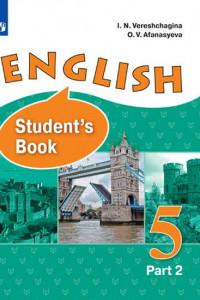 Верещагина. Английский язык. V класс. В 2 частях. Часть 2. Учебник.