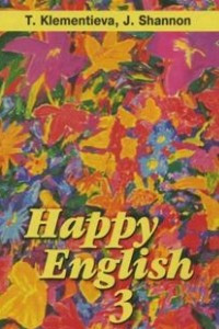 Happy English - III