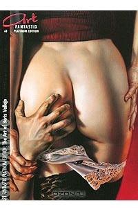 Art Fantastix Platinum Edition. №3. The Art of Boris Vallejo