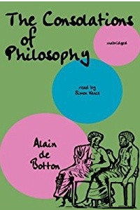 The Consolations of Philosophy (audiobook)