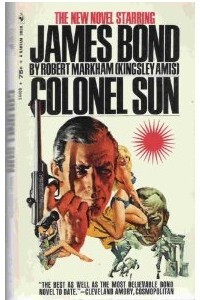 Colonel Sun. A James Bond adventure