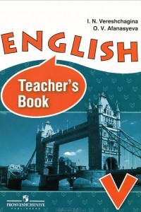 English 5: Teacher's Book / Английский язык. 5 класс. Книга для учителя