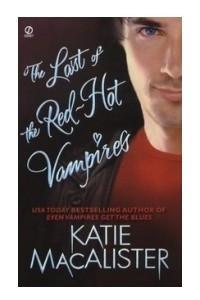 Последний из страстных вампиров