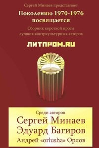 Литпром.ru