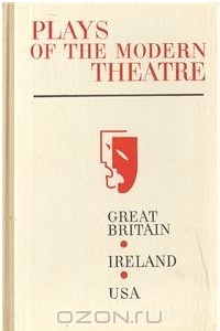 Plays of the modern theatre: Great Britain. Ireland. USA