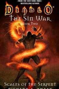 Война Греха. Книга вторая — Весы змея
