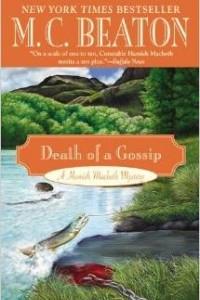 Death of a Gossip (Hamish Macbeth Mystery)