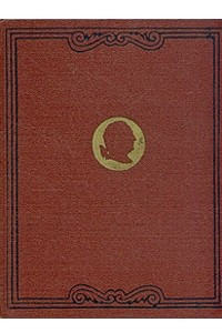 Бомарше. Избранные произведения в двух томах. Том 1