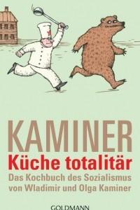 Kuche totalitar: Das Kochbuch des Sozialismus von Wladimir und Olga Kaminer