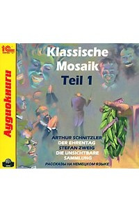 Klassische Mosaik. Teil 1