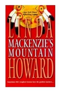 Маккензи 1: Гора Маккензи