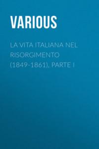 La vita Italiana nel Risorgimento (1849-1861), parte I