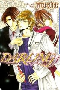 Darling / ????? 4