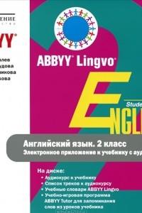 Englis 2: Student's Book / Английский язык. 2 класс