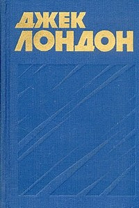 Собрание сочинений в тринадцати томах. Том 1