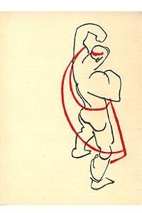 Сергей Эйзенштейн. Избранные произведения. В шести томах. Том 1