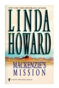 Маккензи 2: Миссия Маккензи