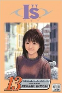 I''s (Aizu). Том 13. Living Alone