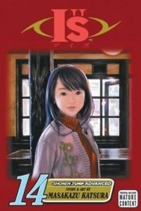 I''s (Aizu). Том 14. Aiko