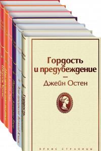 Комплект из 6 книг (