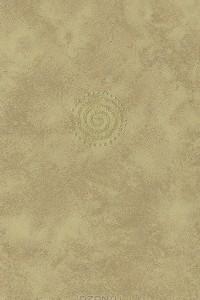 Колесница солнца. Восемь тетрадей индийской классической лирики в переводах С. Северцева