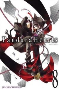 Pandora Hearts Volume 8
