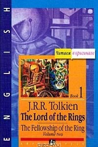The Lord of the Rings. The Fellowship of the Ring. Book 1. Volume Two