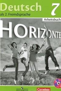 Deutsch 7: Arbeitsbuch / Немецкий язык. 7 класс. Рабочая тетрадь
