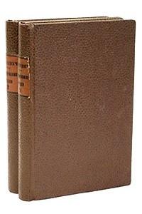 Исторические очерки и рассказы (в двух томах)