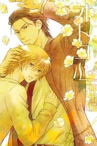 Мужское сердце   A Man's Heart   Otokogokoro