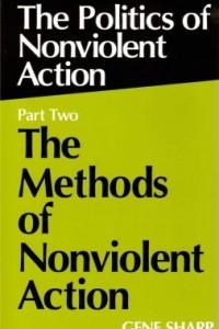 Политика ненасильственных действий