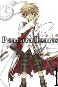 Сердца Пандоры / Pandora Hearts