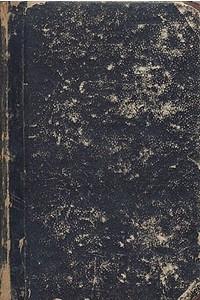 Стелла. Астрономический роман