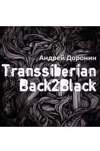 Transsiberian Back2Black vol.2