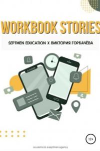 Workbook stories