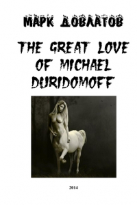The great love of Michael Duridomoff